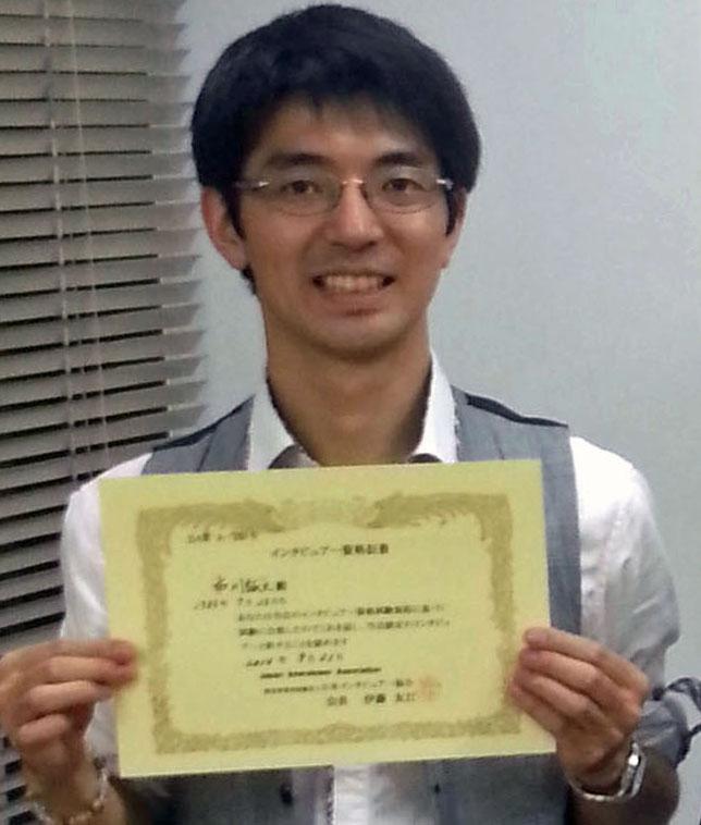 2014年9月市川誠之様_edited-1